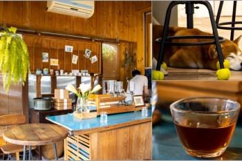 台中南屯,小角 . 手捻咖啡~用溫度串連陌生的彼此。