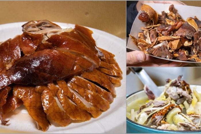 台中南屯,達人嗑鴨一鴨多吃!蔥爆、椒鹽與酸菜鴨架湯,還有內用座。