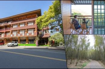 南投溪頭住宿推薦,金台灣山莊一泊二食,近妖怪村與溪頭自然教育園區。