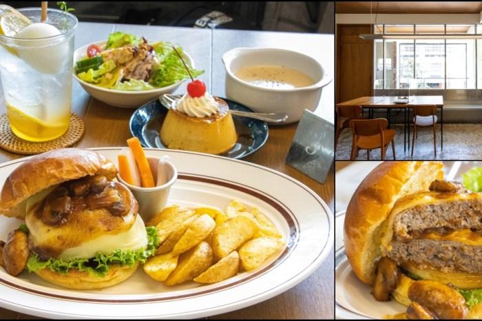 台中南屯,日式裝潢風格洋食,田樂最新力作-青春漢堡。