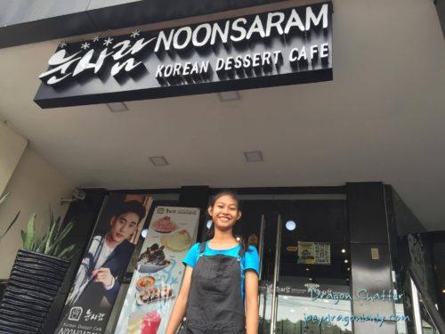 Noonsaram Korean Dessert Cafe Entrance
