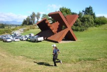 The famous sculpture at the entrance to the estate.