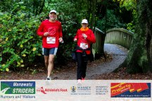 Just up the hill and around the corner - less than 1km to go. Photo by Ian Porritt Photography.