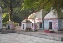 Shiv Bari Temple Una