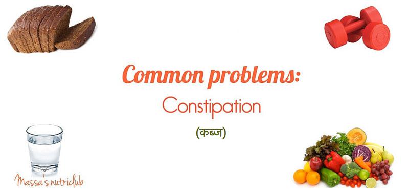 कब्ज – रोगों की जननी (constipation mother of all diseases treatment in hindi)