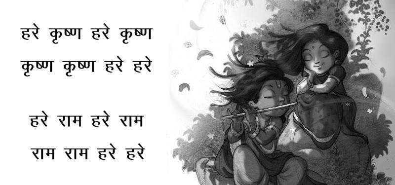 भगवान् श्री कृष्ण जी के 51 नाम और उन के अर्थ
