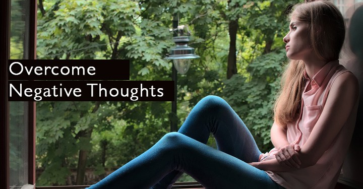 अपने नकारात्मक विचारों पर काबू कैसे पाएं (How to Overcome Negative Thoughts)