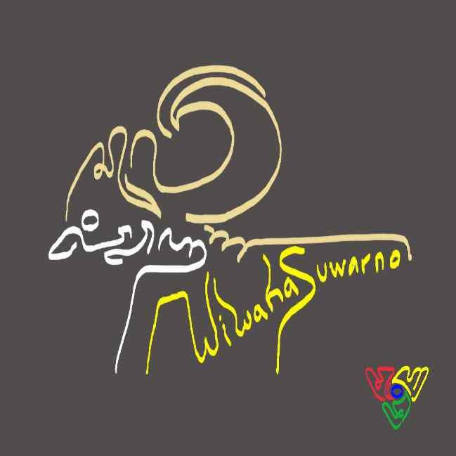 Gambar Kaligrafi Jawa