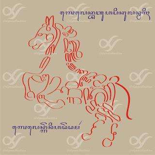 Kaligrafi Aksara Jawa Golèk banyu apikulan warih, golèk geni adedamar.