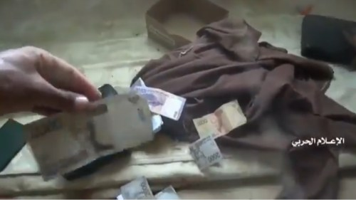 uang rupiah video houthi