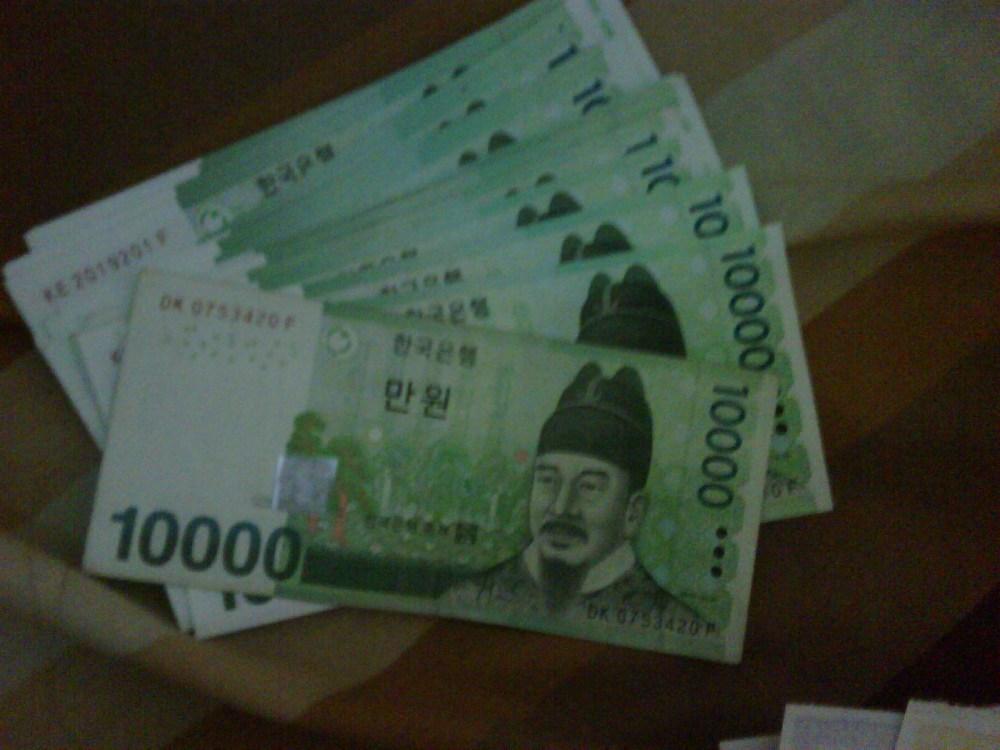 Winter Trip To Korea.. day 1 (2/6)