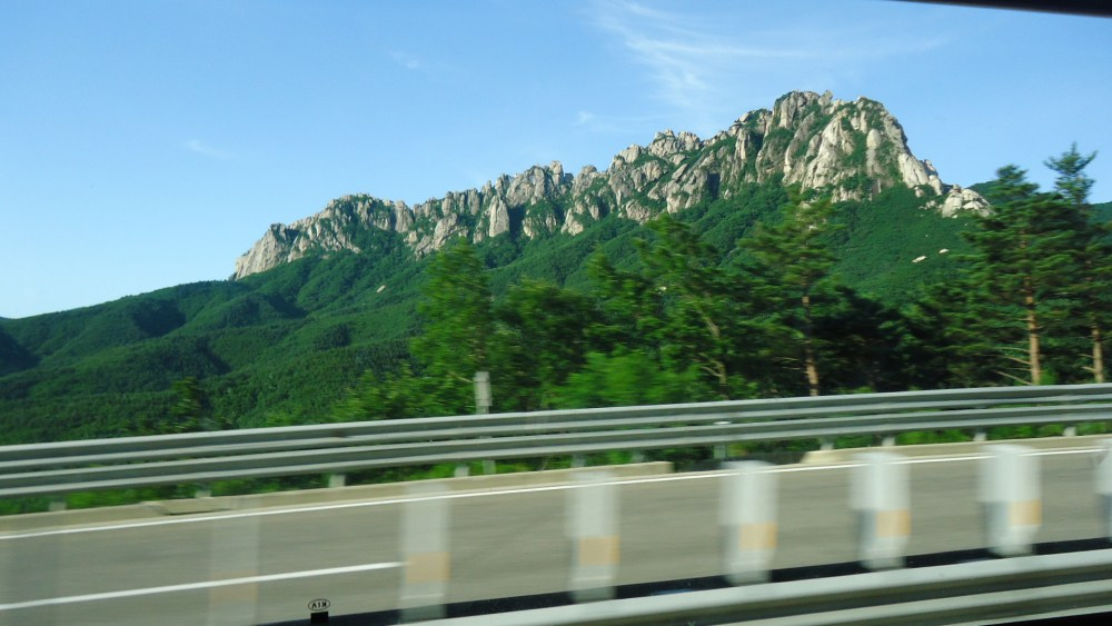 Summer Trip to South Korea day 4 (2/6)