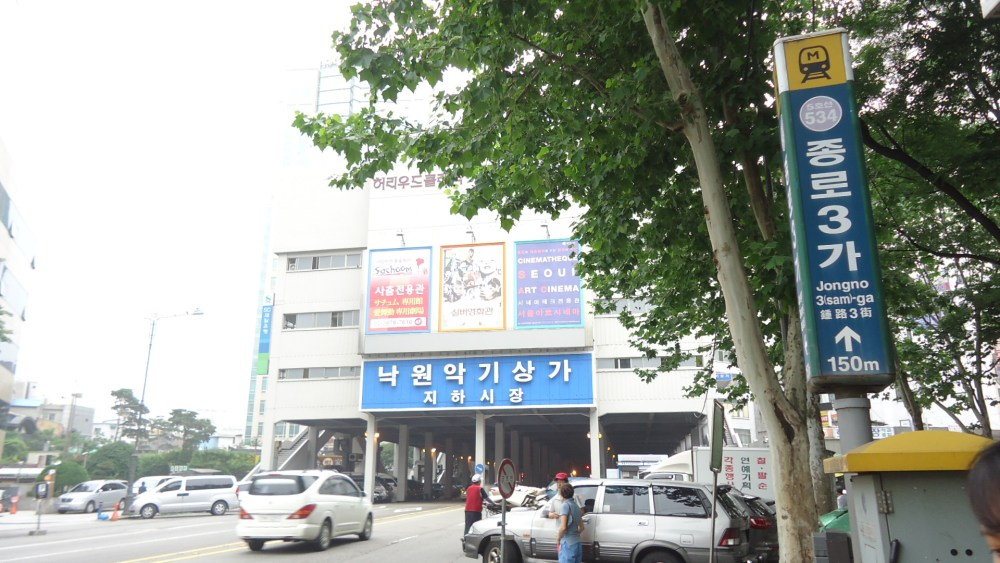 Summer Trip to South Korea day 5 (1/6)
