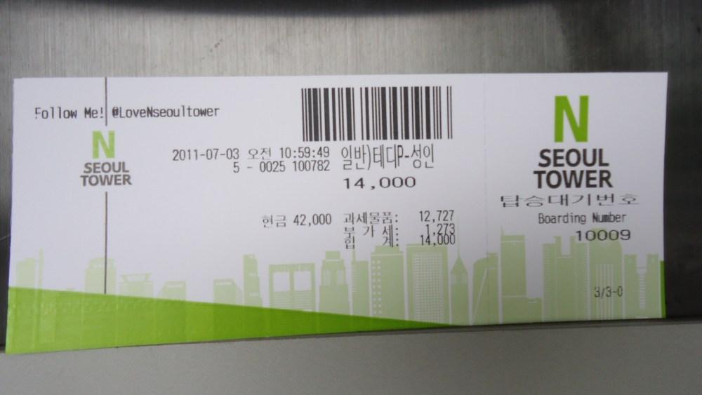 Summer Trip to South Korea  .... end (2/6)