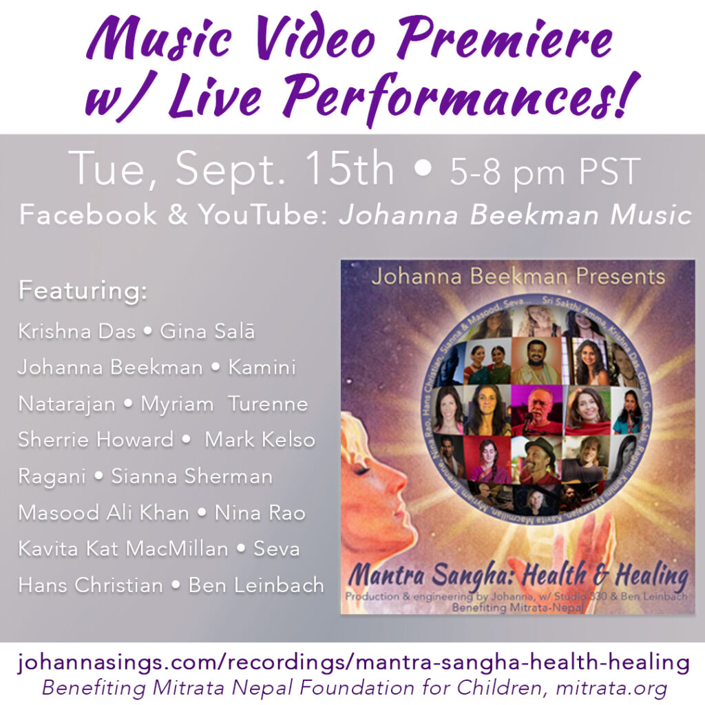 Music Video premiere and performances Sept 15th graphic