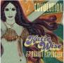 Katie Wise & Bhakti Explosion