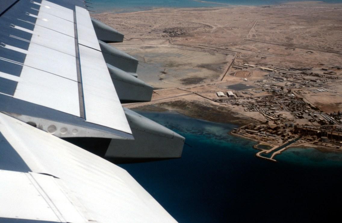 Flughafen Doha-4-3