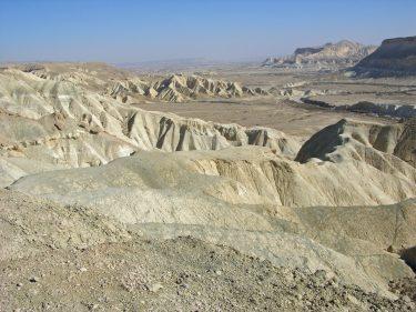 About Biblical Geography – John A  Beck