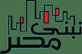 Nebny Masr Logo