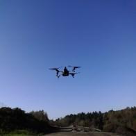 gear-drone