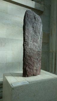 Irish Standing Stone