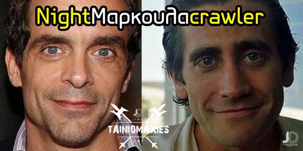 nightcrawler markoulakis