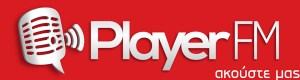 player fm tainiomaxies