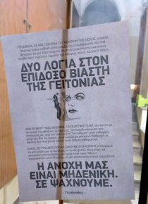 anti-rape-kamara