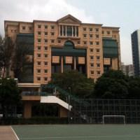 library-facade