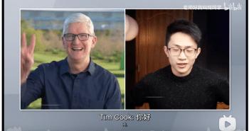 apple Tim book Bilibili