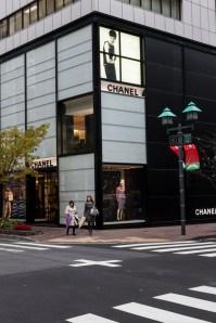 Chanel at Ginza - pic 1
