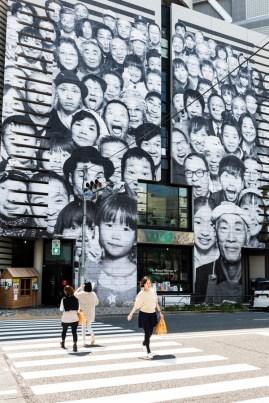 Watari Museum - pic 1