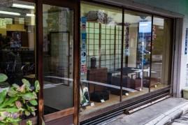 Shop Window - pic 2