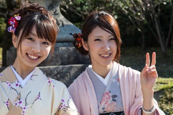 60.09 Happy Girls in Kimono