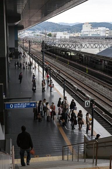 Platform 0