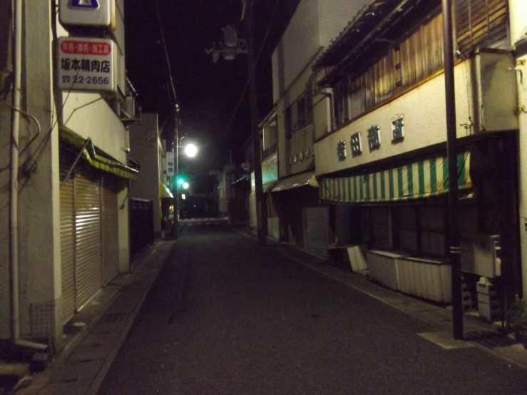 miyazunight.jpg
