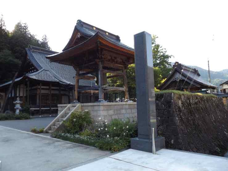 shrineshiramine.jpg