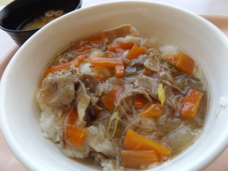 chop suey photo