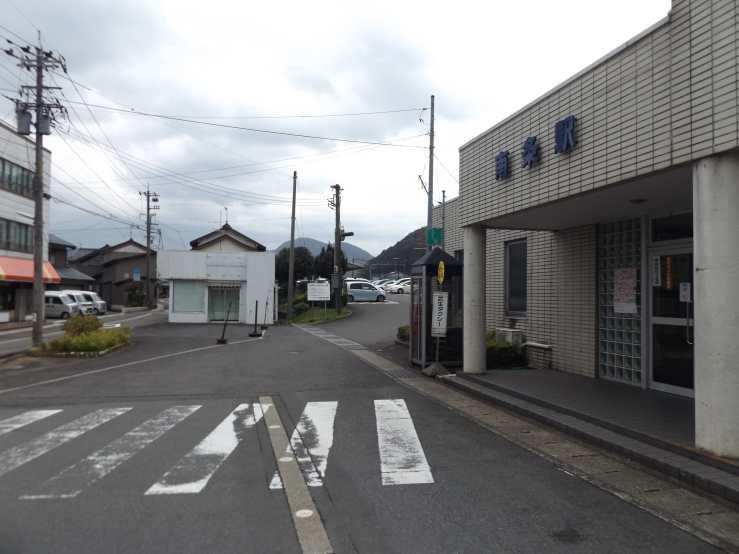 nanjo station photo