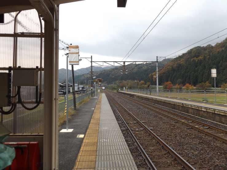 yunoo station photo