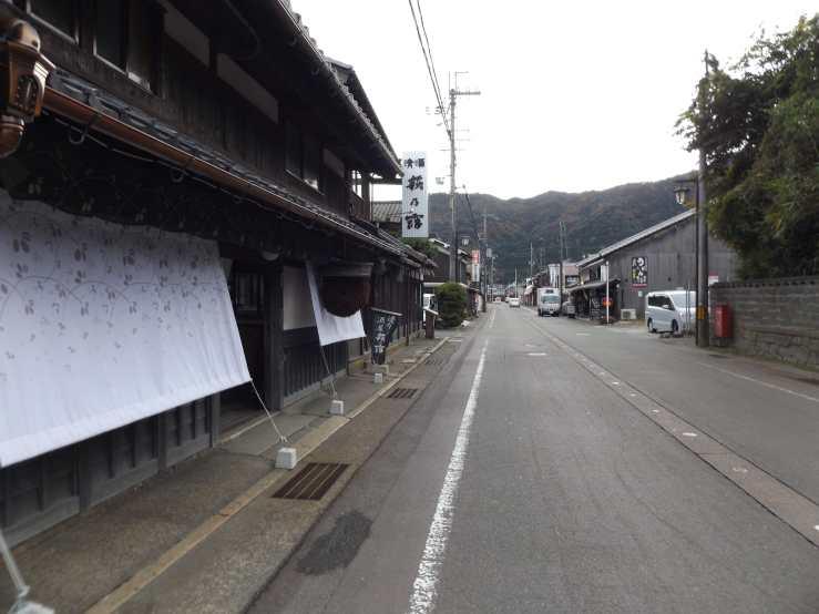 rosokumachi photo