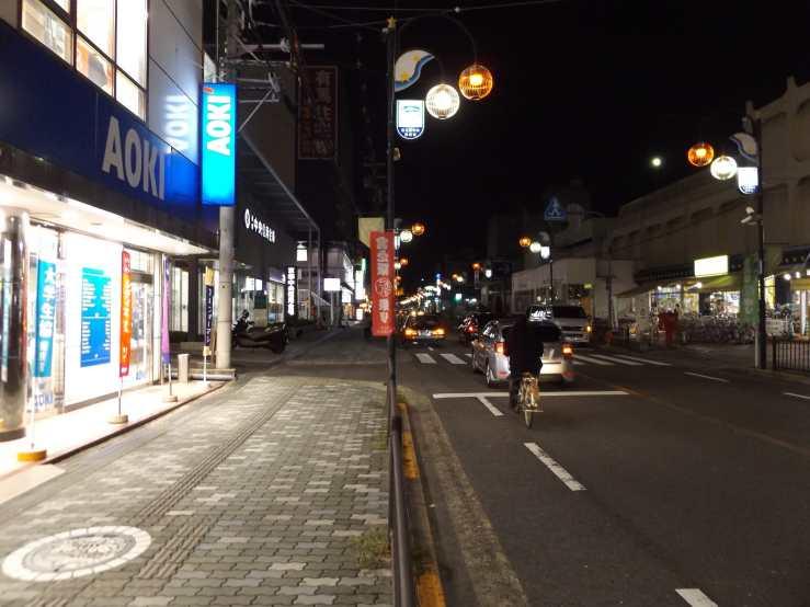 hirakata by night photo