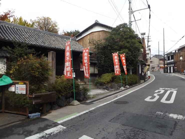moriyama nakasendo photo