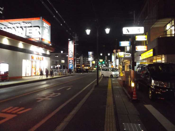 omihachiman night photo