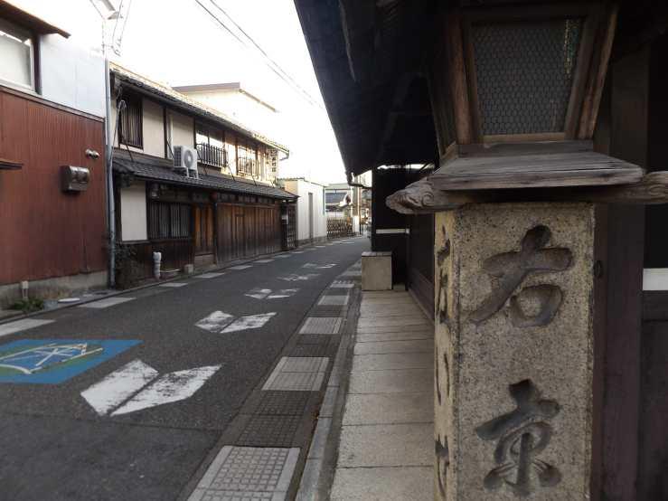yokaichi photo