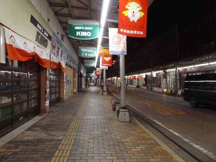 hikone ginza street photo