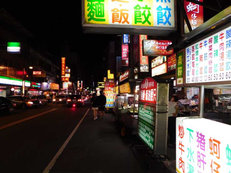 taichung night photo