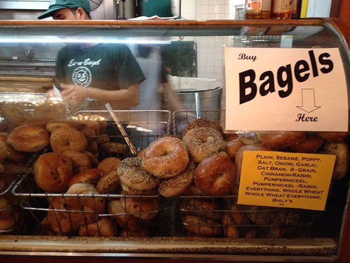 There are many weekend days when I wake up starving and wonder what the hell I'm going to eat for breakfast? The majority of the time, I come up with no answer and end up waiting till lunch. No problems in New York as bagels answer any questions asked about breakfast options.