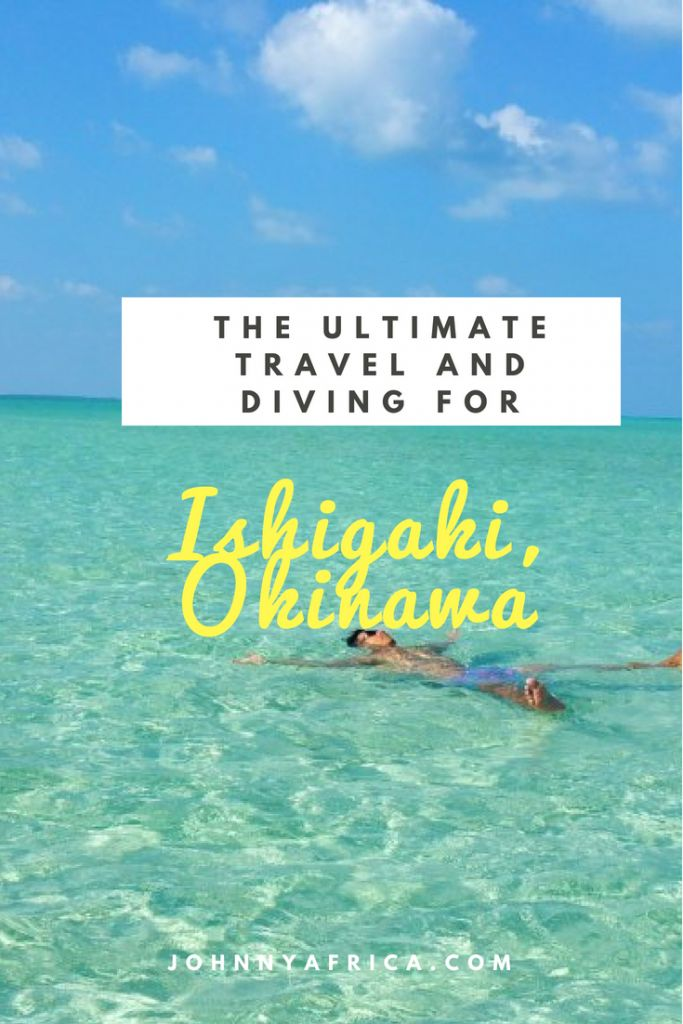 Ishigaki, a gem of an island in Japan\'s Okinawa\'s province is largely unknown to the outside world but with its stunning beaches, amazing island themed food, and fantastic diving, it is the perfect getaway from Japan\'s hectic mainland. #japan #okinawa #ishigaki #beaches #scubadiving