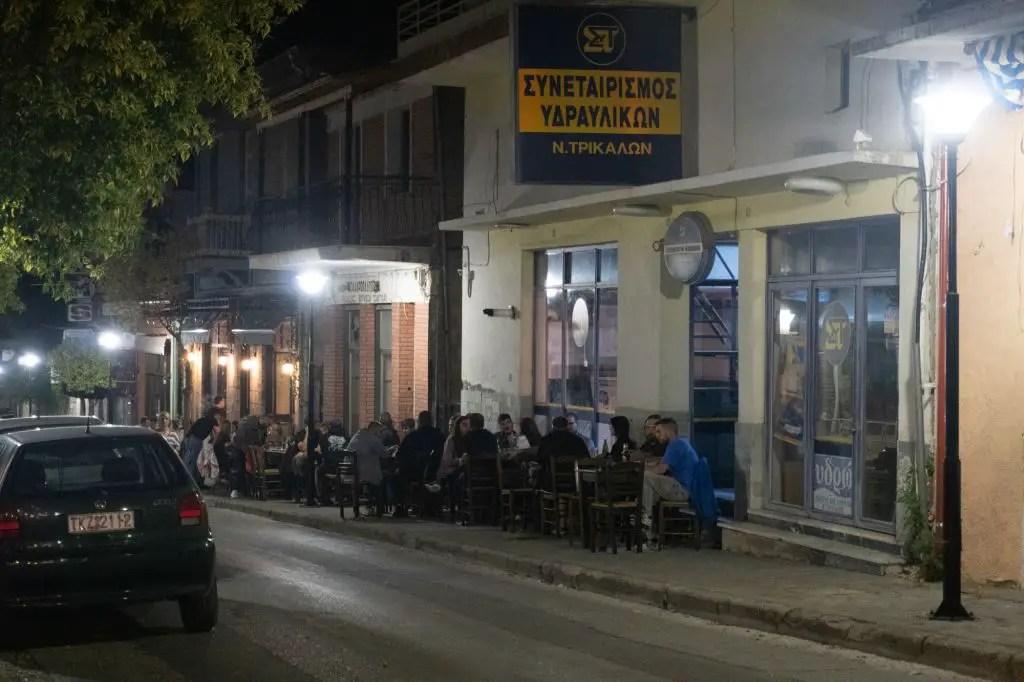 Taverna Bakaliarakia Meteora Greece